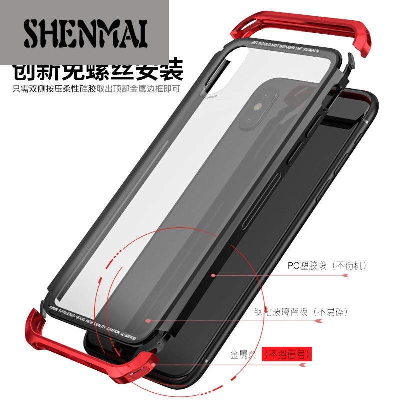 shm品牌苹果x手机壳iphonex金属边框10透明玻璃后盖男女防摔新款十