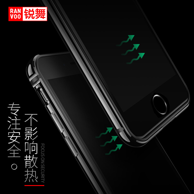 621款苹果7手机壳iphone7plus金属边框硅胶女新款潮男7p亮黑色防摔