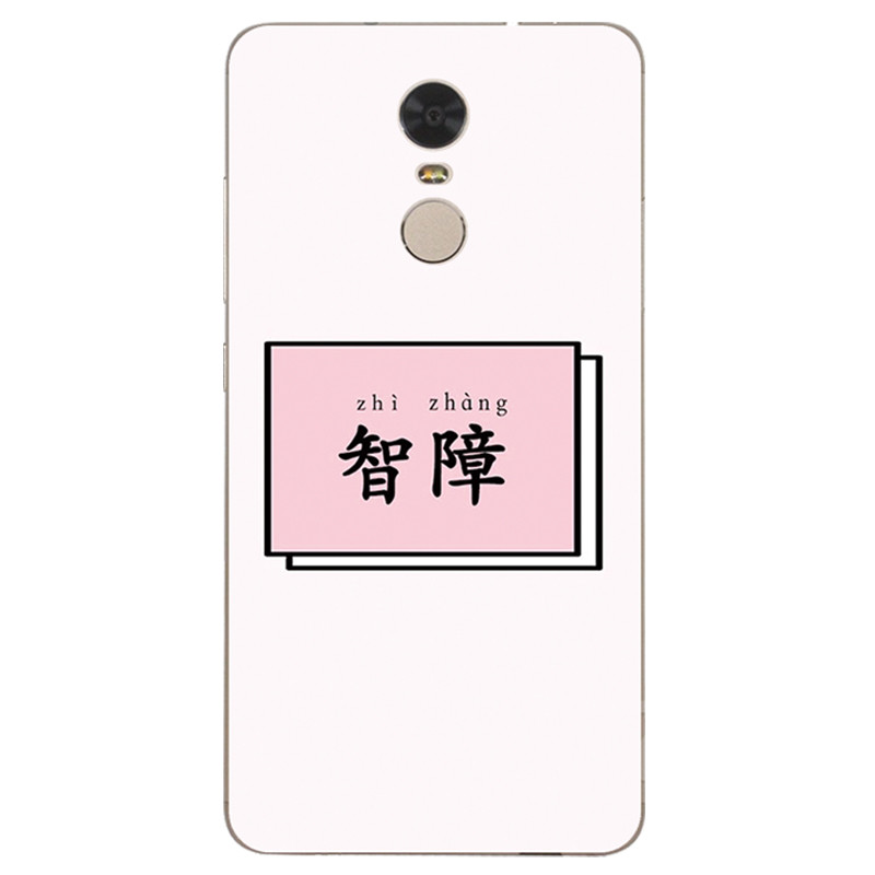 622款小米红米note4x手机壳note4x可爱个性文字控美少女仙女硅胶套