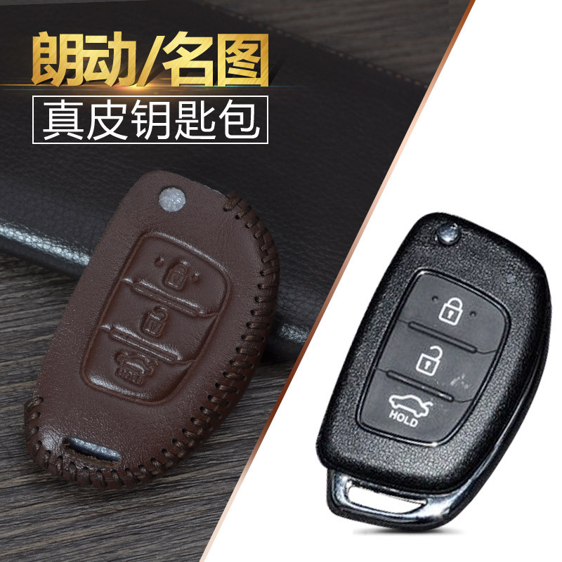 ib现代新途胜ix25朗动名图胜达ix35格锐索纳塔9瑞纳i30真皮车钥匙包