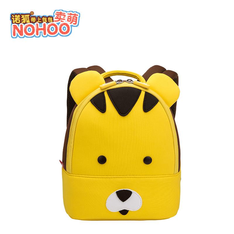 诺狐nohoo新款小奶牛儿童双肩包背包卡通可爱幼儿园环保潜水料书包nh