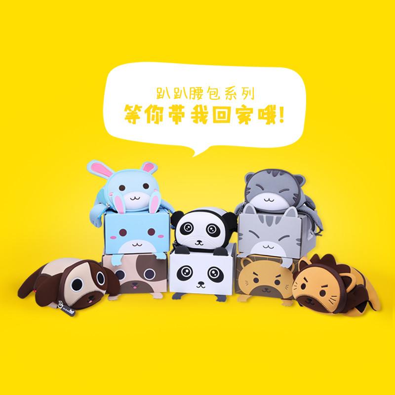 诺狐nohoo新款小动物儿童跨包背包卡通可爱环保潜水料