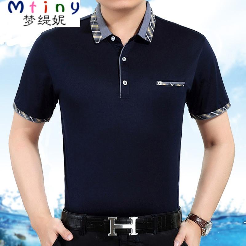 mtiny经典商务男士短袖t恤男装中老年夏装针织衫品牌男装