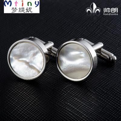 Mtiny簡約圓形淺白色貝殼袖扣男女通用法式襯衫袖口銀色袖釘Cufflinks