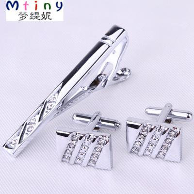 Mtiny【禮盒裝】包郵男士領帶夾袖扣套裝 禮盒袖釘領帶夾