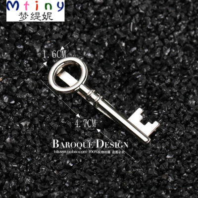 Mtiny 男士商務簡約夾子銀色結婚韓版金屬個性鑰匙通用時尚領帶夾