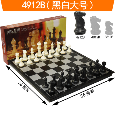 國際象棋磁性折疊棋盤套裝閃電客成人兒童入門益智游戲 黑白小號