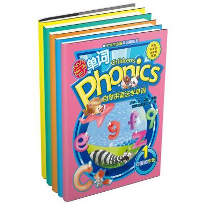 自然拼讀法學單詞 Children's Phonics(5冊套裝)小學生必備單詞書,可配步步高點讀機T2使用(...