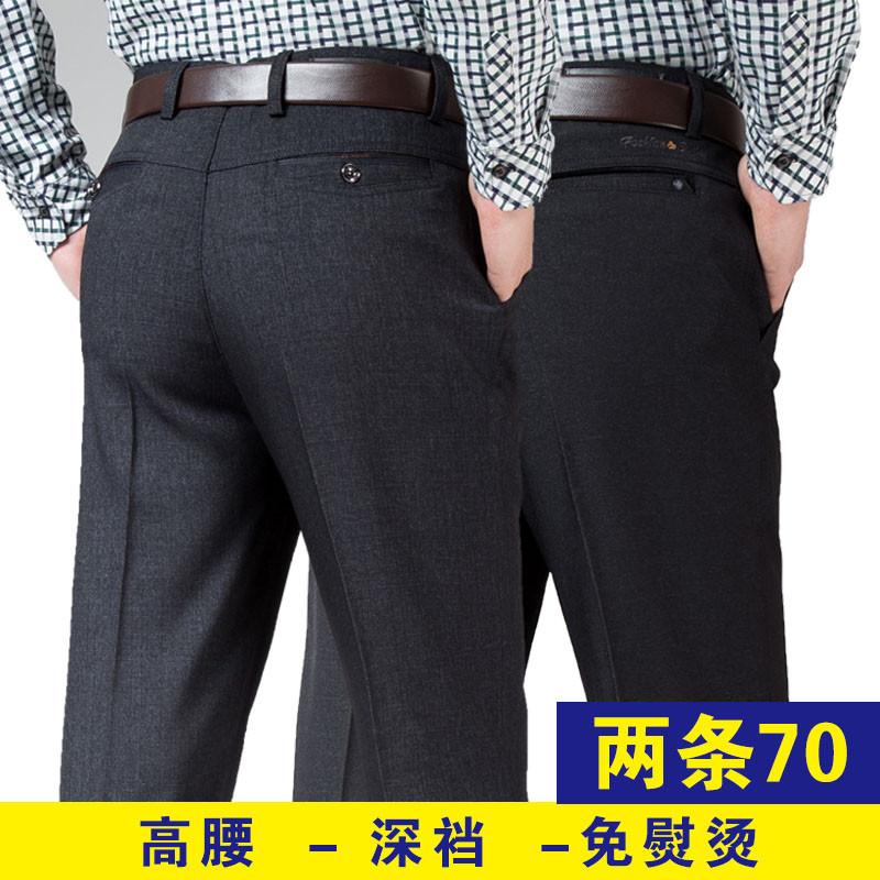 宽松男士休闲裤免烫
