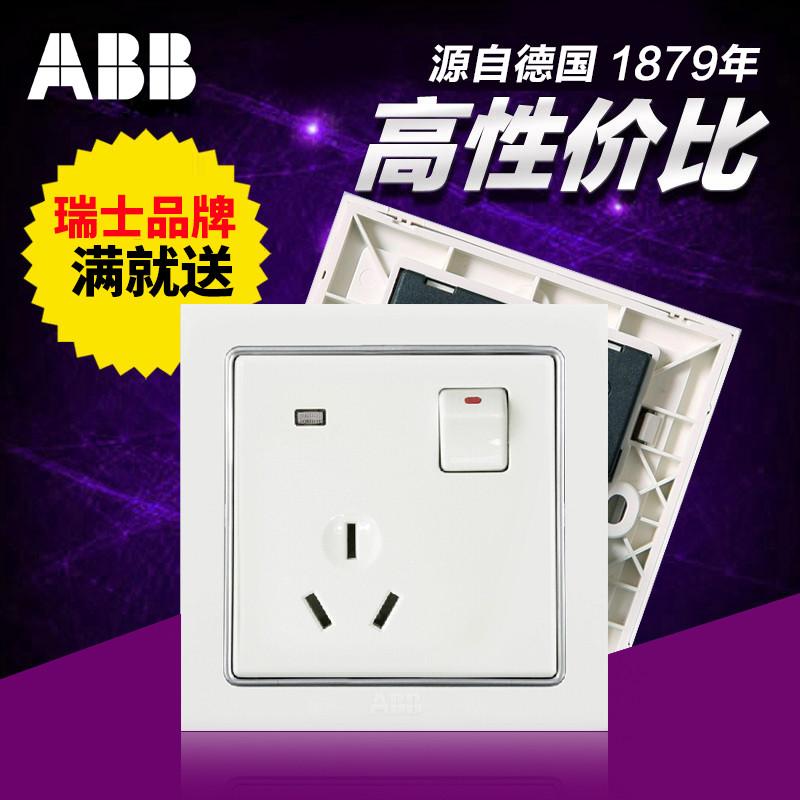 瑞士abb一开三孔16a带led灯带开关插座86型空调面板德宁系列an236