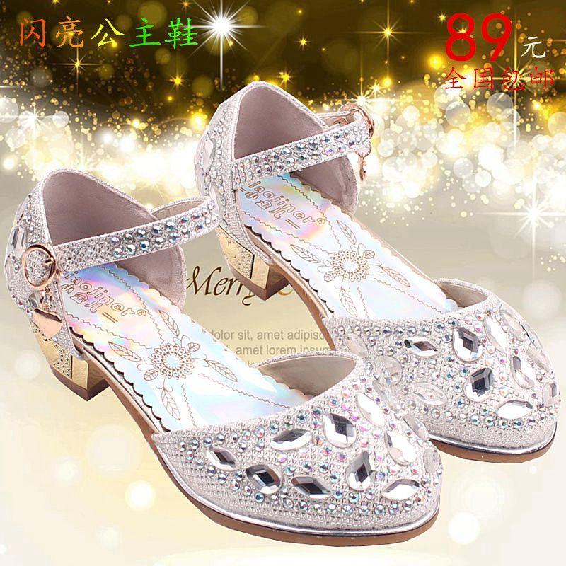 娉语灰姑娘水晶鞋2017新款儿童玻璃亮钻公主鞋高跟鞋女童皮鞋包头单鞋