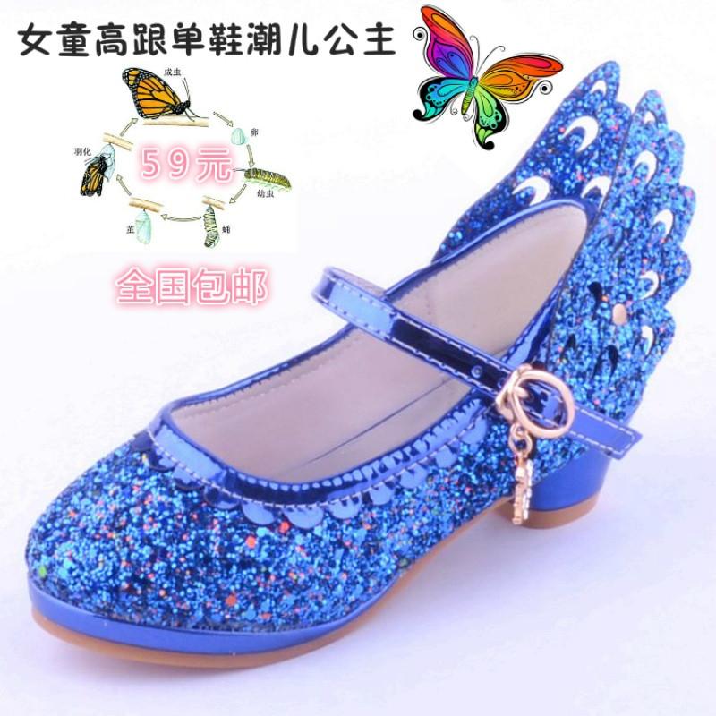 娉语儿童高跟鞋女童单鞋冰雪奇缘水晶鞋蝴蝶结公主鞋女孩子亮片舞蹈鞋