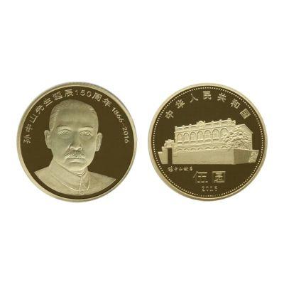 郵幣商城 2016年 孫中山先生誕辰150周年 紀念幣 面值5元 八大偉人 單枚 紀念幣 收藏聯盟 錢幣藏品 其他