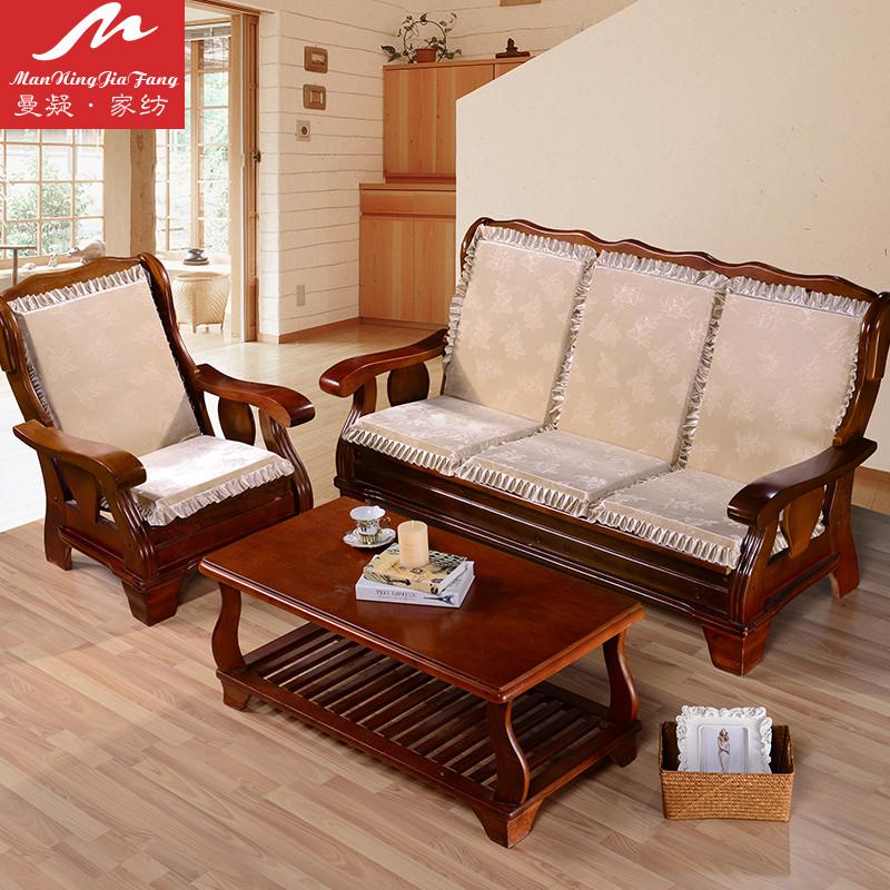 曼凝家纺 纯色简约实木沙发坐垫 连体一座一靠可拆卸海绵垫子 木头