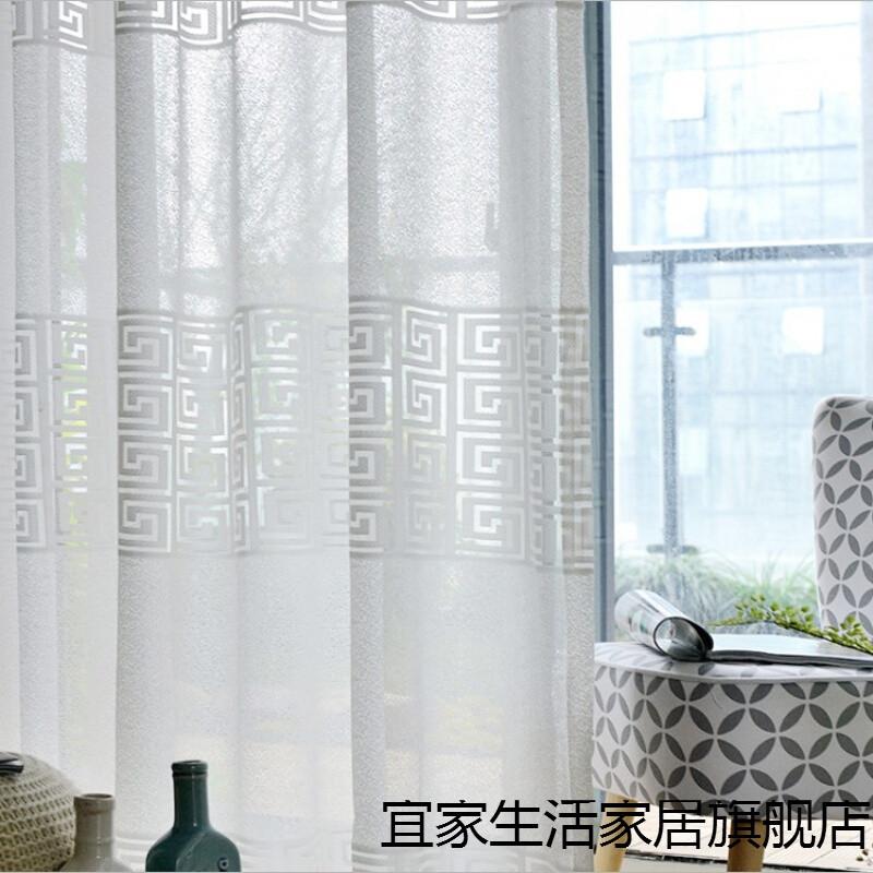 新款现代简约纯白色新中式回纹窗纱客厅阳台纱书房飘窗帘纱帘窗纱图片