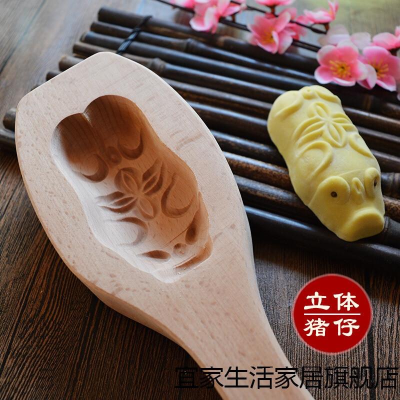新款立体小猪模猪仔饼笼加深月饼糕点馒头面食品动物木质烘焙模具