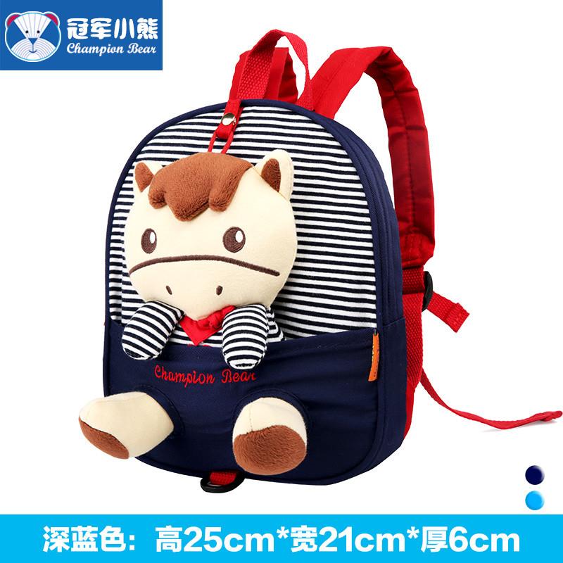 娉语宝宝书包 幼儿园男孩1-3岁女儿童小书包婴儿可爱双肩包防走失背包