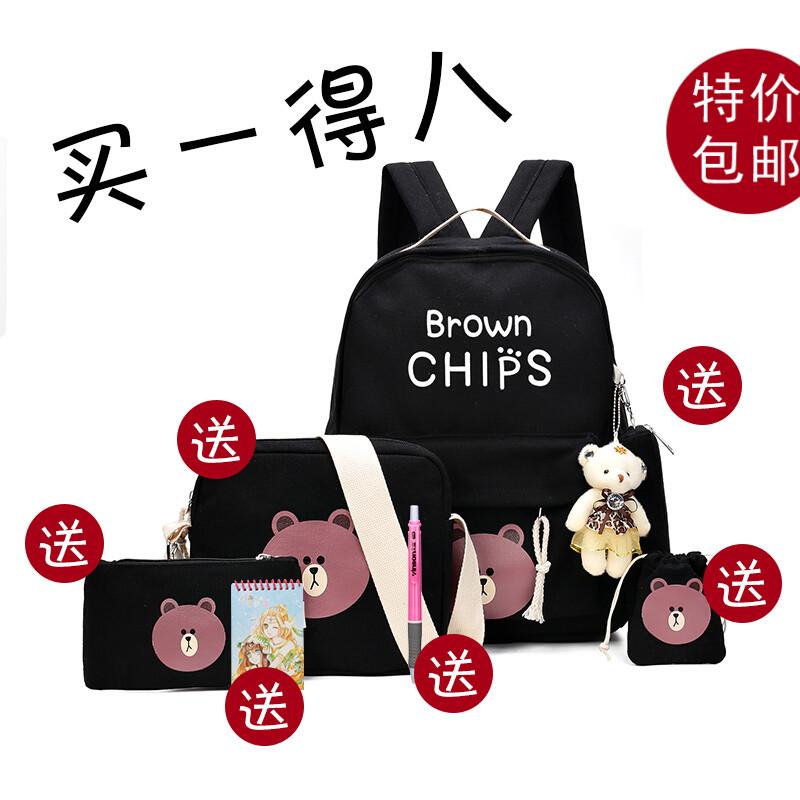 包韩版书包中学生女小学生可爱卡通布朗熊子母背包小清新re54d粉红