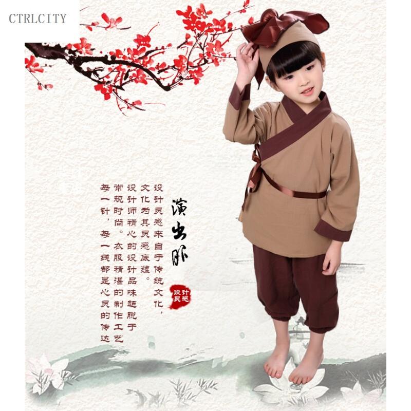 ctrlcity六一儿童小背篓小和尚摄影服装男女童古装汉服锄禾影楼道具
