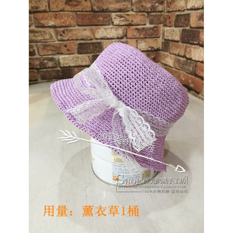 ctrlcity一团一线一品棉草拉菲手工钩针毛线编织包帽子定型条