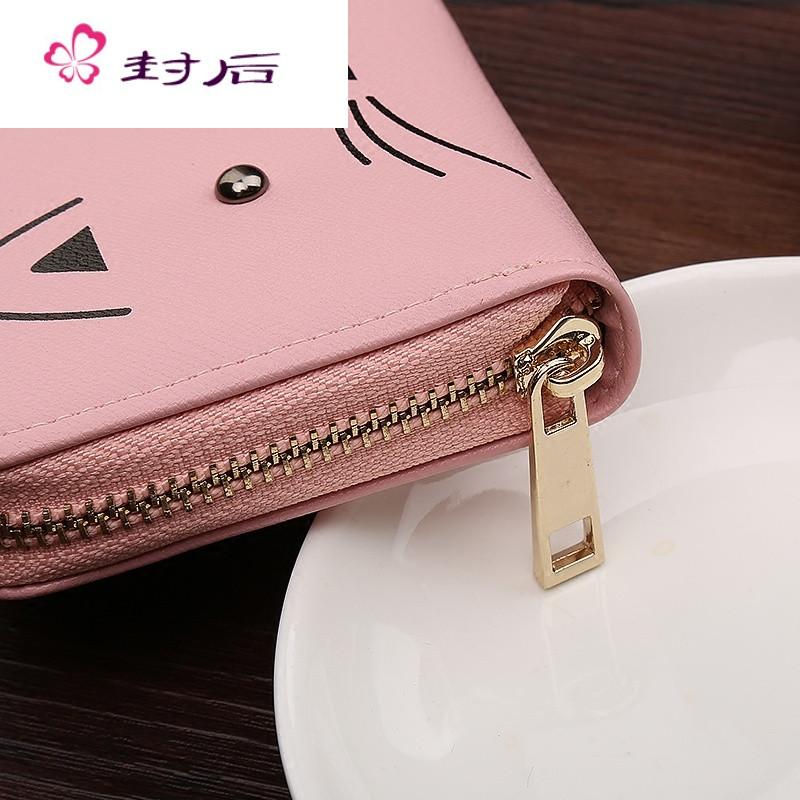 封后新款钱包女短款拉链卡通小钱包学生可爱卡包迷你零钱包手拿包猫咪