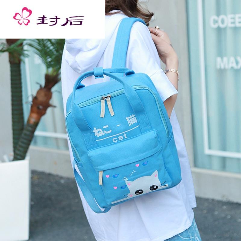 封后可爱猫咪帆布双肩包女小清新童趣背包学生书包5件套旅行包休闲包