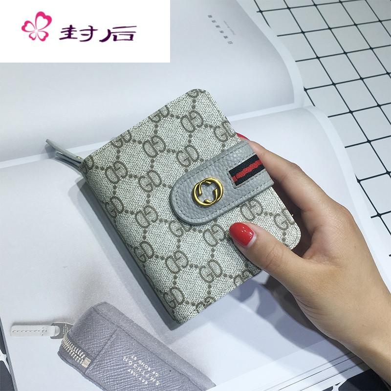 封后2017新款韩版迷你小钱包女短款两折卡包简约学生皮夹女钱夹多卡位