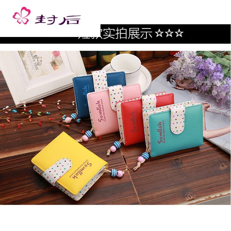 封后小钱包女士短款迷你学生2017新款韩版小清新可爱多功能折叠零钱包
