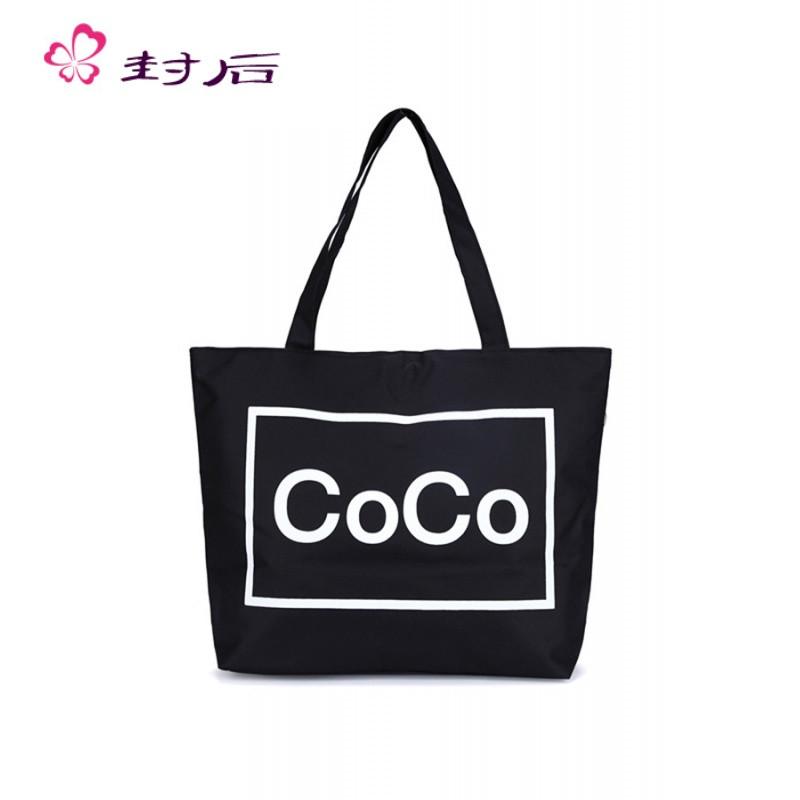 包装 包装设计 购物纸袋 设计 矢量 矢量图 素材 纸袋 800_800