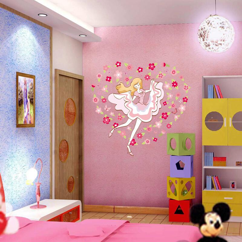 宜佳蕙卡通动漫墙贴纸贴画女孩房间墙壁装饰公主儿童房温馨卧室壁纸自
