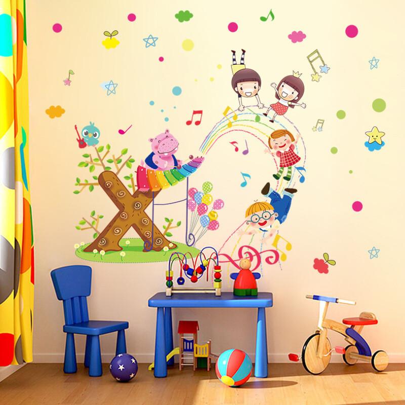 宜佳蕙儿童房幼儿园早教所卡通动漫墙贴纸家装家饰宝宝房小动物墙贴画