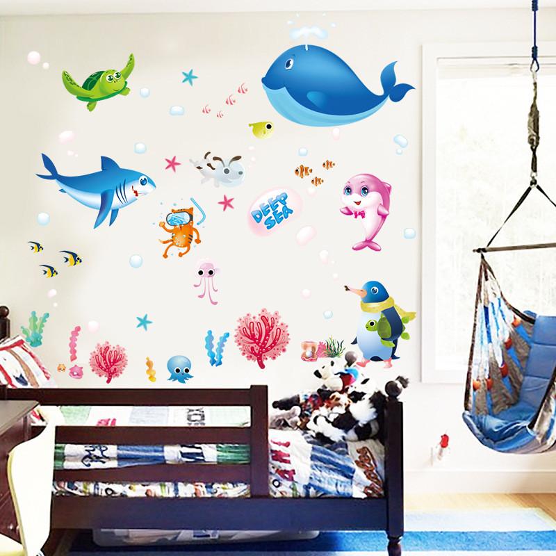宜佳蕙 卡通海洋鱼墙贴纸儿童房母婴店游泳馆幼儿园装饰贴画玻璃双面
