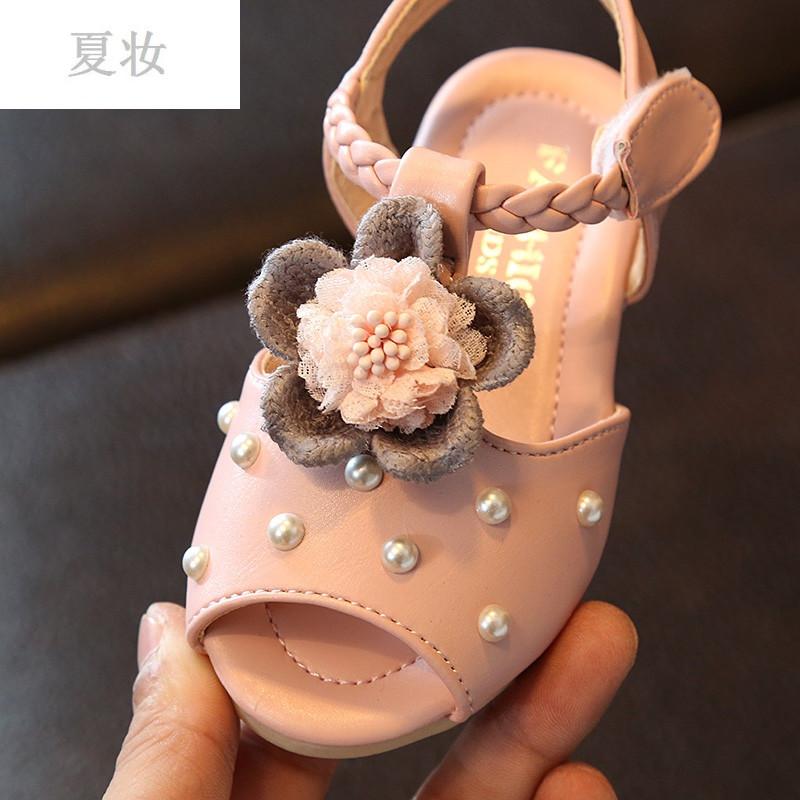 夏妆儿童小凉鞋夏女童公主鞋防滑鱼嘴鞋韩版珍珠可爱宝宝学步鞋
