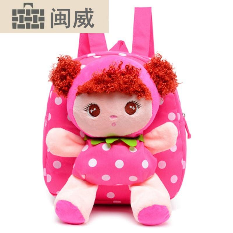 可爱卡通儿童书包幼儿园1-3岁女宝宝小书包公主包吉宝娃娃背包儿童包