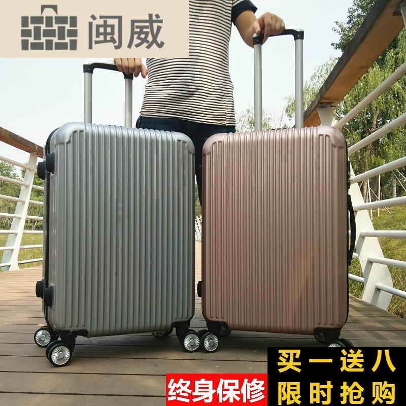 行李箱男26铝框密码旅行箱子登机箱20寸韩版香槟金(带挂扣 刹车轮)图片