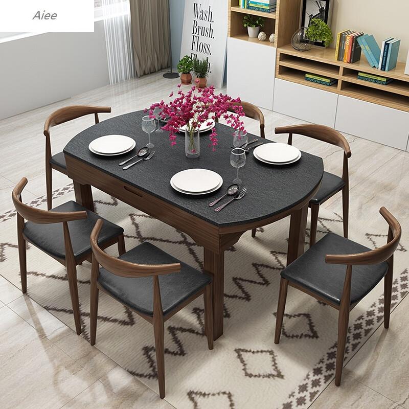 aiee北欧现代火烧石餐桌简约小户型家用吃饭桌子伸缩圆桌椅组合家具