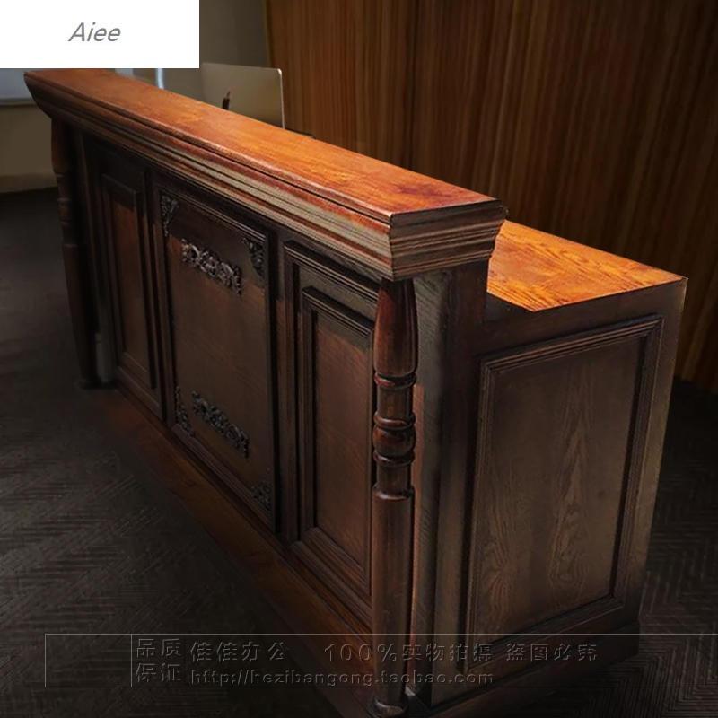 aiee创意服装店实木收银台现代欧式实木做旧吧台美式复古前台理发店接