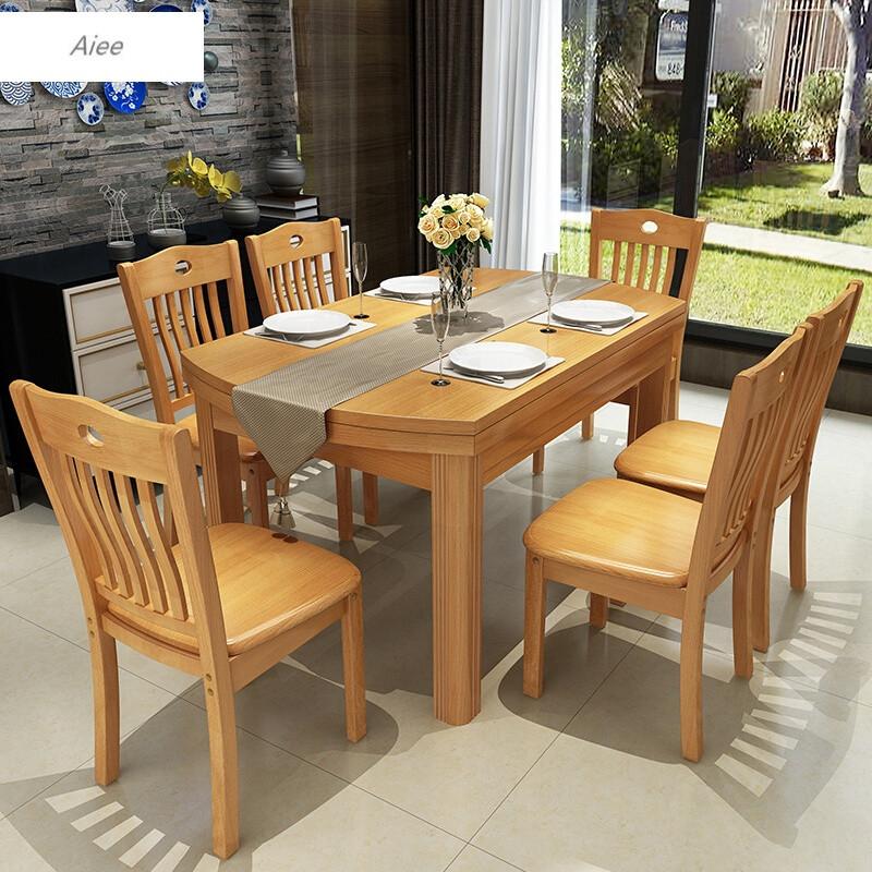 aiee餐桌实木餐桌椅组合可伸缩折叠饭桌圆桌子跳台家用餐桌小户型