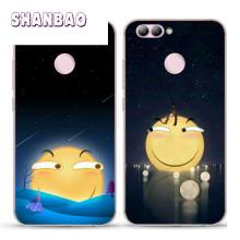 shanbao原创意动态可爱滑稽硅胶趣味华为nova2手机壳nova2plus表情宝宝包踢表情熊本图片
