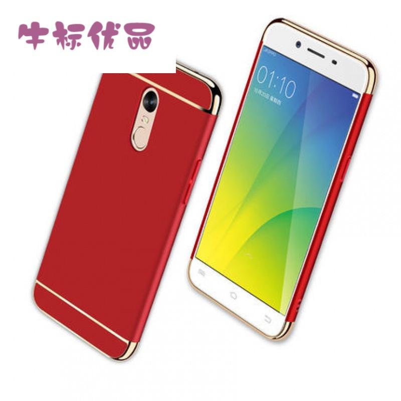 牛标优品红米note3手机壳小米note3保护套redmi note3