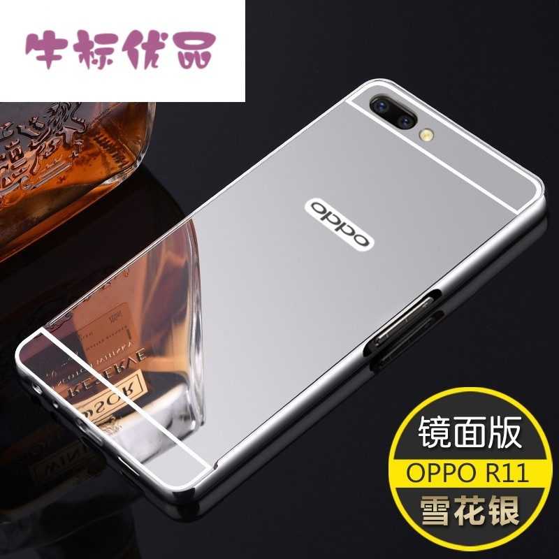 牛标优品oppor11手机壳 0pp0 r11plus保护套金属边框后盖硬壳全包防摔