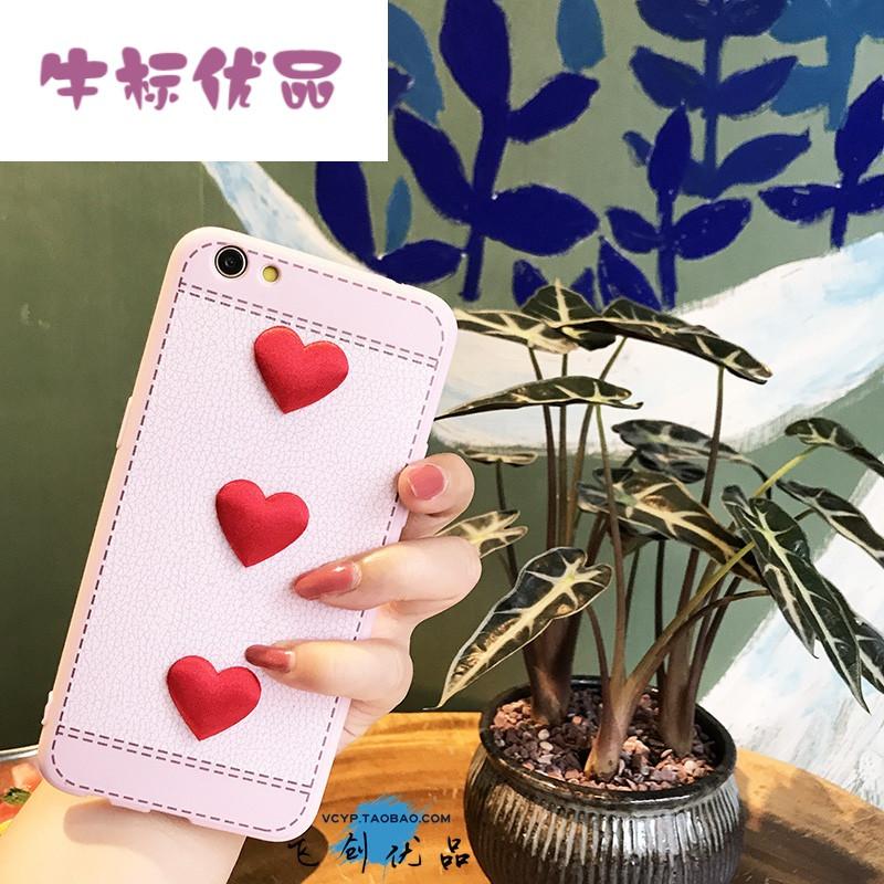 牛标优品创意手工立体可爱心形oppor9s手机壳r9/splus