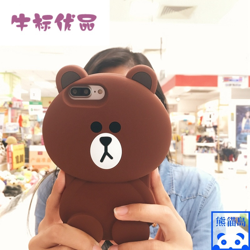 牛标优品iphone7小熊手机壳苹果6/6s硅胶防摔plus超萌