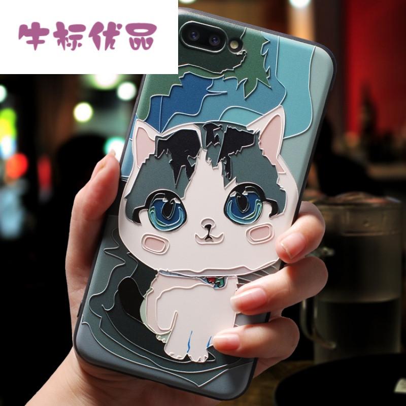 牛标优品oppor11手机壳创意个性r11plus女款潮可爱卡通超萌硅胶全包防