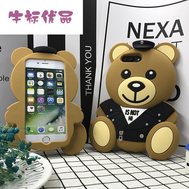 牛标优品手机壳苹果6硅胶iphone6s女款7plus防摔包边卡通可爱超萌5 se
