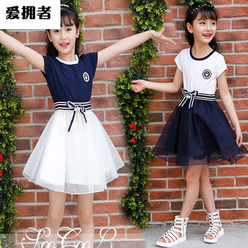 爱拥者女童连衣裙夏季纯棉小学生大童夏装3-5-15岁公主裙小女孩裙子8