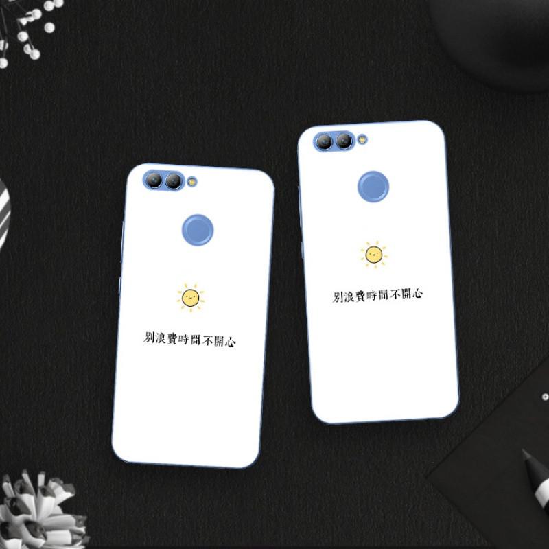 2017款华为nova 2 plus nova青春版手机壳保护套软别浪费时间不开心文