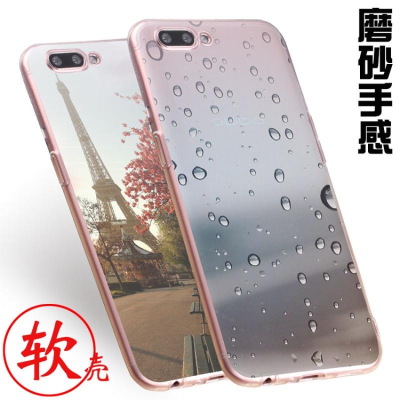 oppor11plus手机壳oppir送钢化膜opppr欧珀r11磨砂软套男女pluskt