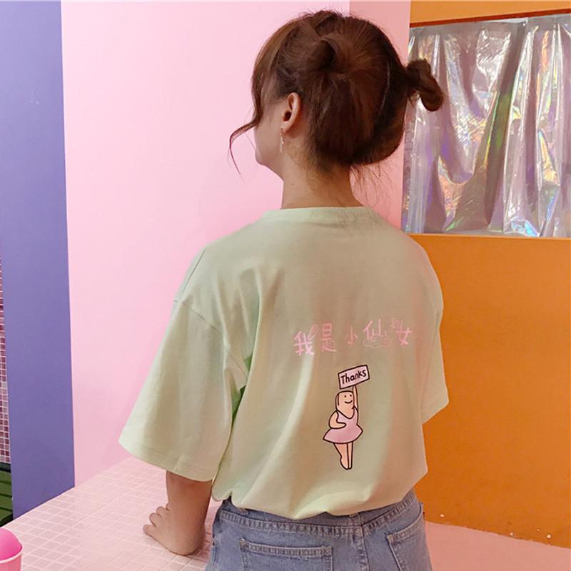日系软妹韩版学院风可爱小仙女印花圆领短袖t恤少女夏学生闺蜜装