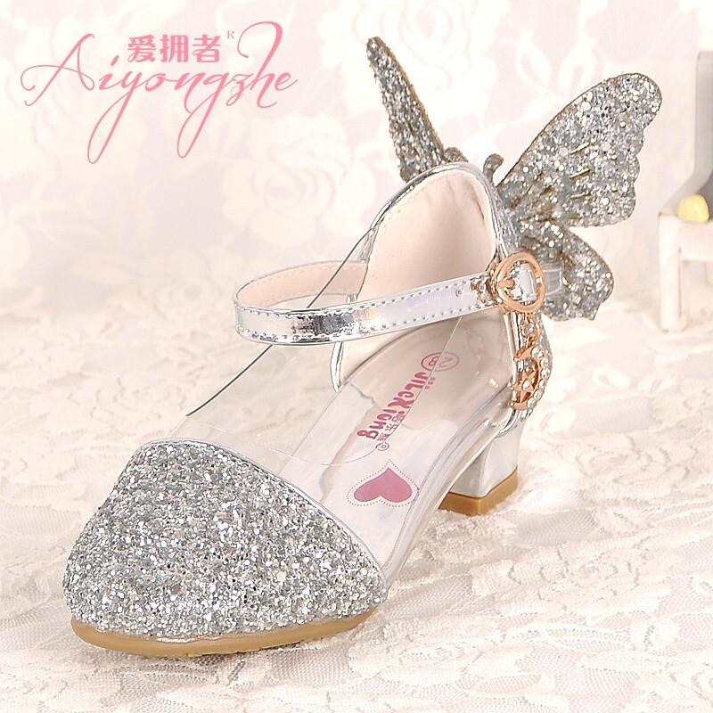 爱拥者女生灰姑娘水晶鞋公主高跟鞋10岁儿童自我作文女童介绍图片